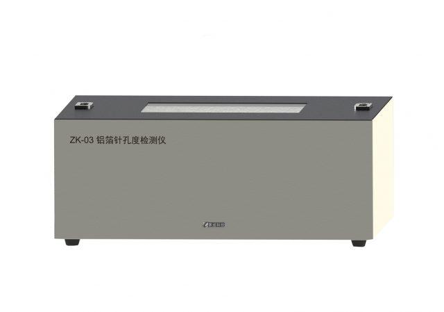 ZK-03 铝箔针孔度检测仪